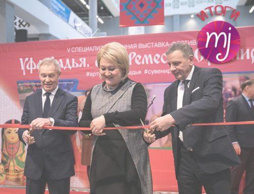 В Уфу съехались мастера со всей России