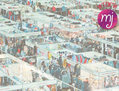 Итоги XV Международной выставки-ярмарки «Новогодний подарок»