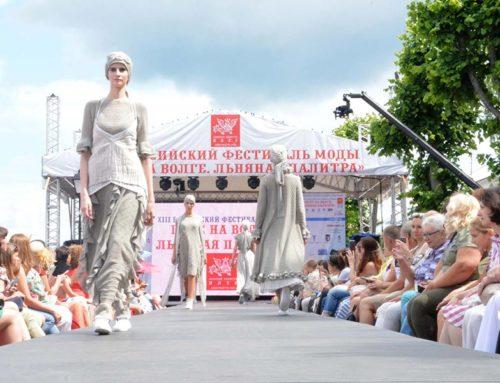 XIV Российский фестиваль моды «Плес на Волге. Льняная палитра»