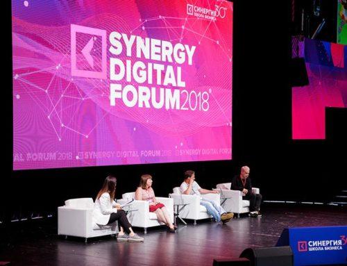 Synergy Digital Forum 25-26 марта в Crocus City Hall