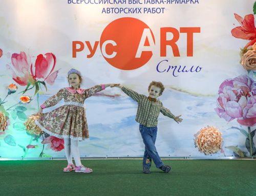 Весенний Арт-сезон в Сокольниках или итоги выставки-ярмарки «РусАртСтиль»
