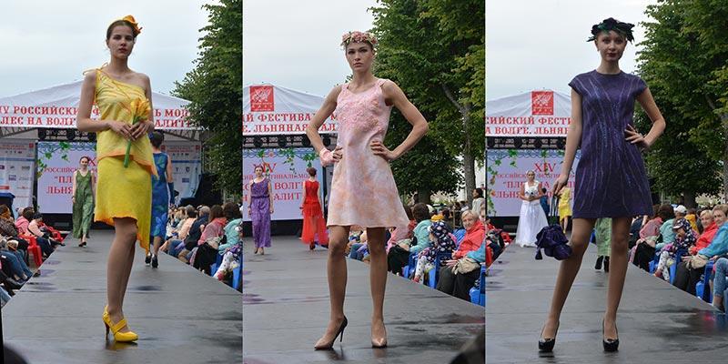 Итоги XIV Российского фестиваля моды Плес на Волге Льняная палитра
