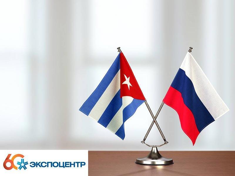 Кубинская национальная выставка «Куба в России 2019»
