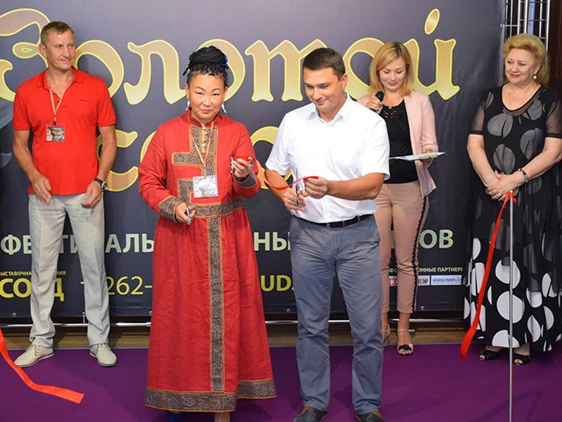 С 12 по 15 сентября 2019 года в крупнейшем выставочном центре города Сочи в Гранд Отеле «Жемчужина» состоялись Международная выставка ювелирных изделий и fashion-индустрии «Золотой сезон» и Фестиваль народных мастеров и художников России.