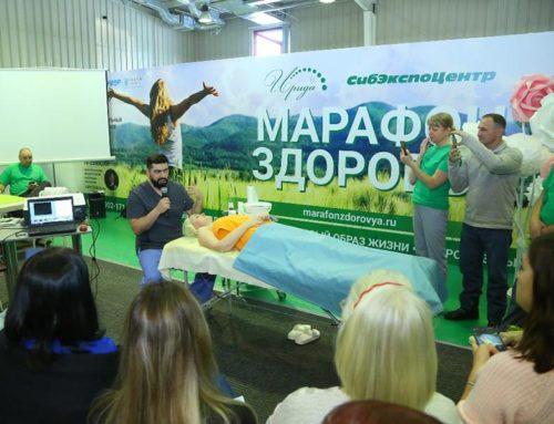 В Сибэкспоцентре состоялось открытие выставки «Мир стиля и красоты»