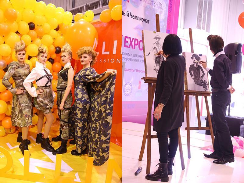 Выставка  стиля и красоты пройдет в Сибэкспоцентре с 14 по 17 ноября