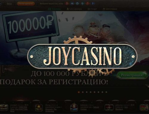 Выиграйте в онлайн-казино Джойказино
