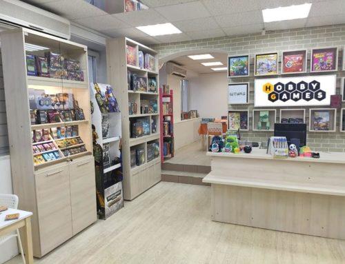 Открытие 100-го франчайзингового  магазина Hobby Games  в ТРК Vegas на Каширском Шоссе