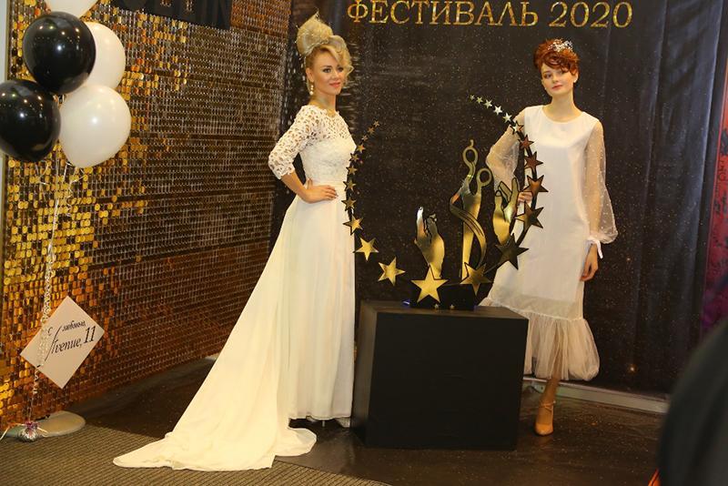 Подведены итоги выставки «Мир стиля и красоты»