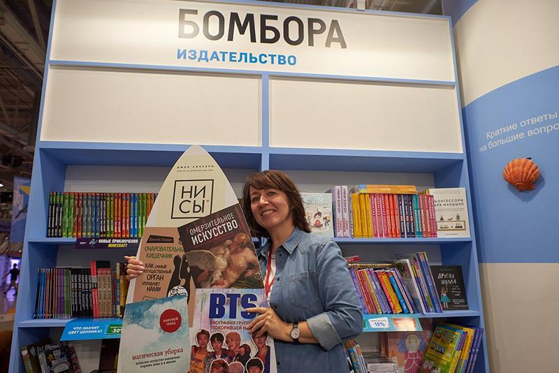 Предновогодняя распродажа издательства БОМБОРА в пространстве «Ключ Трехгорка»