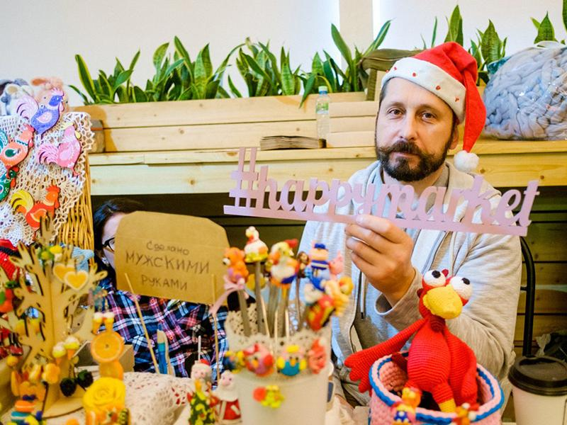10 причин заглянуть на новогоднюю арт-ярмарку Happy Market