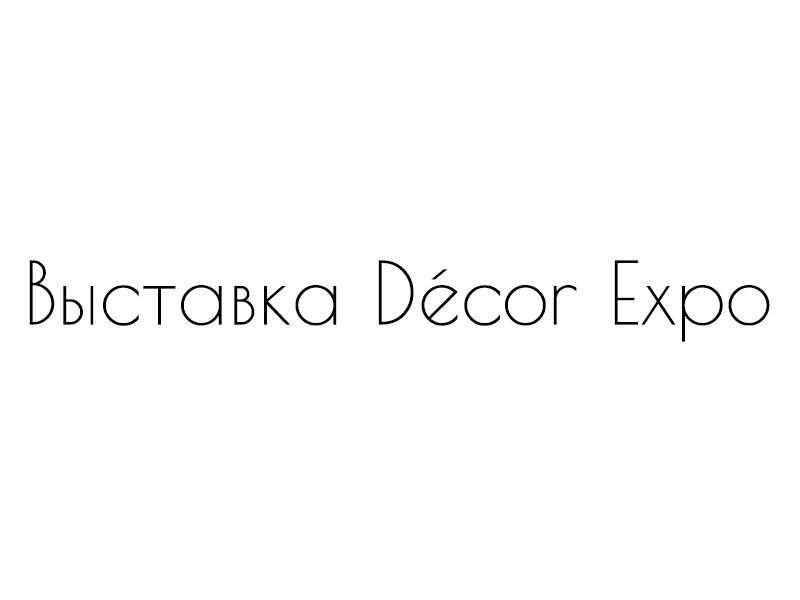Выставка Décor Expo
