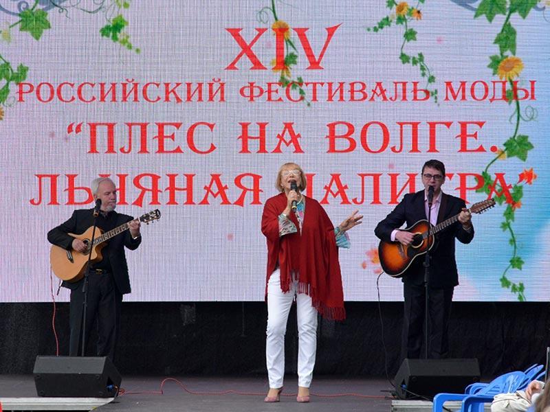 XV Российский фестиваль моды «Плес на Волге. Льняная палитра»