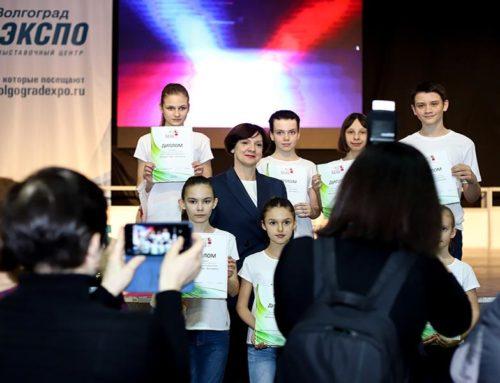 Итоги 62 Всероссийской специализированной выставки «МОДНЫЙ ТОВАР»