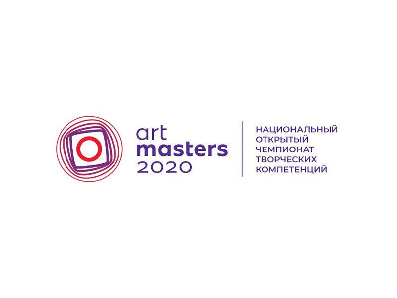 В сентябре арт-кластер «Таврида» может представить интересные коллаборации с участниками чемпионата ArtMasters