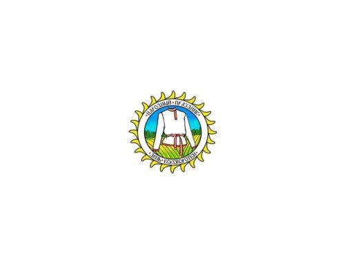 12.07.2020 онлайн акция День Косоворотки-2020