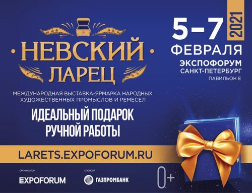 Профессиональный конкурс для мастеров и производителей!