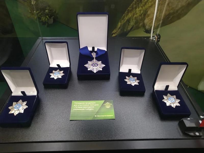 Ювелирные компании со всех уголков России собрались на выставке «Ювелирный салон Сибири»