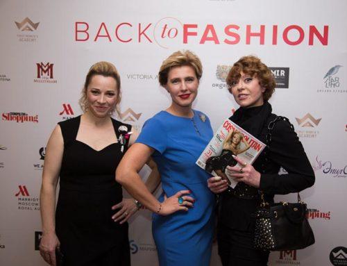 Модный Показ Back to Fashion состоялся в отеле Марриотт Аврора