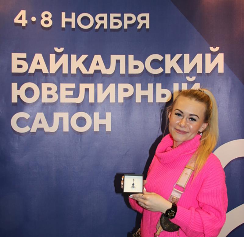 Завершился «Байкальский ювелирный салон» в Иркутске