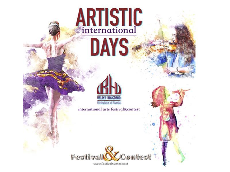 III Международный очный фестиваль-конкурс искусств