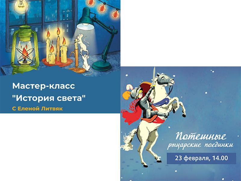 Экскурсий  и новые открытия в издательстве «Настя и Никита»!