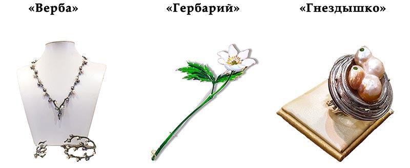 """Итоги мартовской выставки """"Симфония самоцветов"""""""