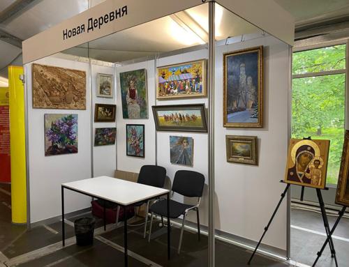 Итоги выставки-ярмарки «Русский Домострой-2021»