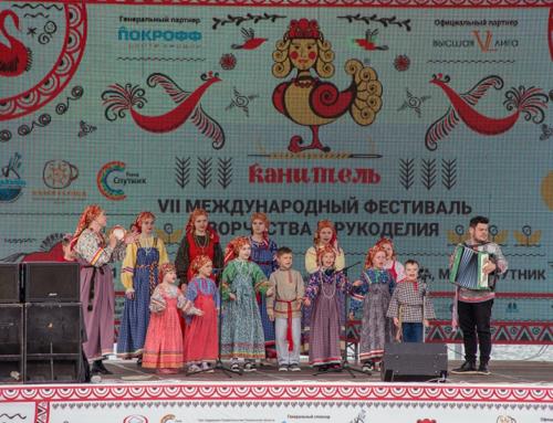 VII Международный фестиваль творчества и рукоделия «Канитель»: праздник для туристов и гордость пензенцев