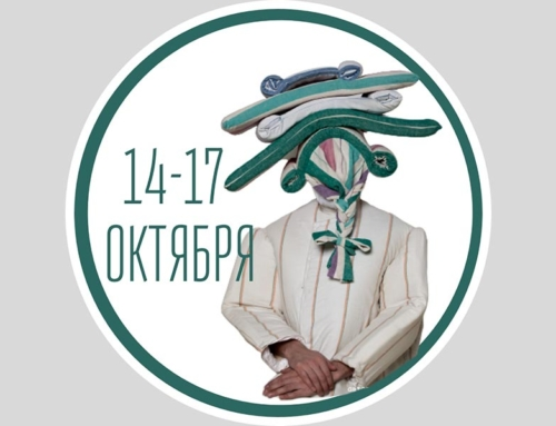 Выставка-продажа дизайнерских вещей и аксессуаров «Крафт Базар»