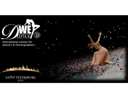 We Dance Санкт-Петербург